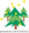Cedar pollen hay fever 63381612