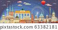 Berlin skyline vector 3 63382181