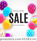 Sale banner with floating balloons. Vector 63383141
