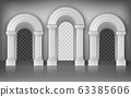 Arches with white columns in wall, interior gates 63385606