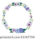 手绘花框(蓝色) 63387760