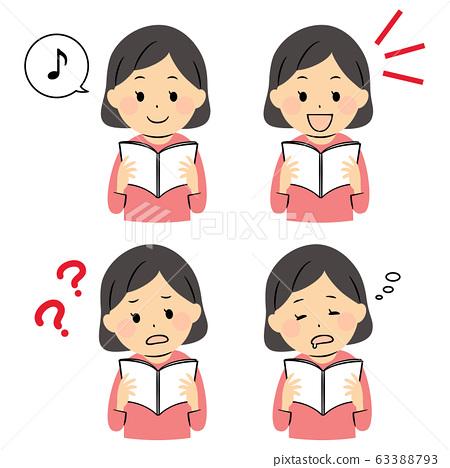 책을 읽는 여자 63388793