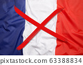 Crossed out flag of France, curfew concept 63388834