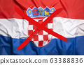 Crossed out flag of Croatia, curfew concept 63388836