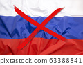Crossed out flag of Russia, curfew concept 63388841