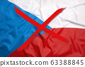Crossed out flag of Czech Republic, curfew concept 63388845