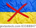 Crossed out flag of Ukraine, curfew concept 63388847