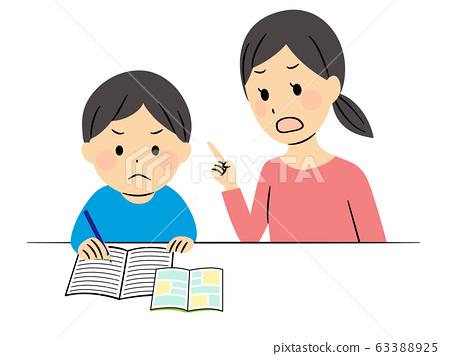 공부하는 부모 63388925