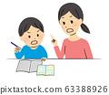父母和孩子學習 63388926