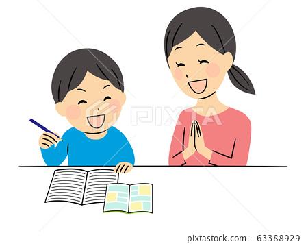 공부하는 부모 63388929