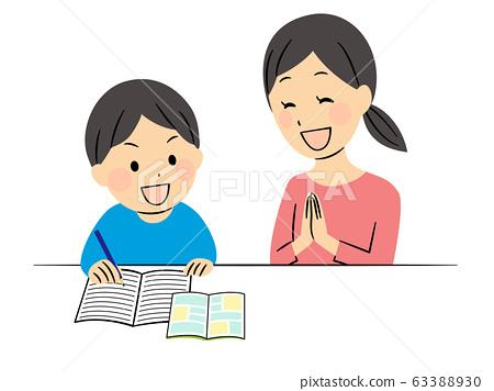 공부하는 부모 63388930