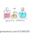 Perfume collection stand on a shelf. Doodle glass bottles set. 63389295