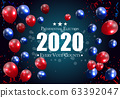 2020 United States of America Presidential 63392047