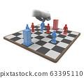 爭奪市場份額。競爭對手公司。 3D渲染 63395110