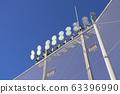 Stadium_Lighting 63396990