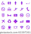 Public gradient icons on white background 63397301