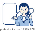 여성 사업가 OL 찾아 조사 검색 분석 63397378