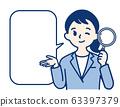여성 사업가 OL 찾아 조사 검색 분석 63397379