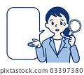 여성 사업가 OL 찾아 조사 검색 분석 63397380