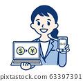 비즈니스 우먼 OL 여자 달러 엔 FX 컴퓨터 스마트 폰 63397391