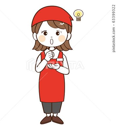 Woman, clerk, flash 63399322
