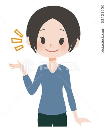 Woman pose @ boyish 63401550