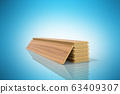 Set of wooden laminated construction planks 63409307