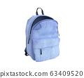 open Backpack bag school 3d render on white no 63409520