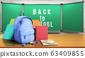 Class in school lesson back to school background 63409855