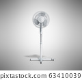 white electric fan 3d render on grey background 63410039