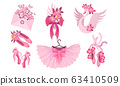 Pink Accessories for Ballet with Ballet Skirt and Ballet Shoes Vector Set 63410509