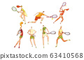 Man and Woman Wearing Sports Uniform Playing Tennis Vector Set 63410568