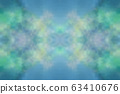 Blue abstract glass texture background, design 63410676