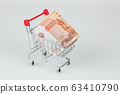 5000 russian rouble banknotes in shopping cart on 63410790