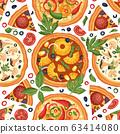 Italian cheese pineapple mushroom pizza. 63414080