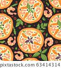 Italian cheese pizza vector illustration. 63414314