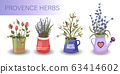Provence floral vector set. 63414602