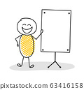 Funny hand drawn stickmen with whiteboad. Vector 63416158