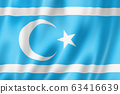 Iraqi Turkmens ethnic flag 63416639