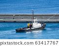 Pilot boat tugboat in port 63417767