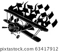 Retro flat looking plane and emblem with wings, flame and propeller vector 63417912