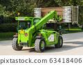 Telescopic handler, forklift truck 63418406