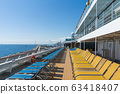 Sunbeds on a deck of a cruise ship 63418407