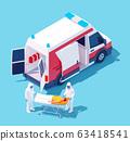 Vector isometric hospitalization with coronavirus 63418541
