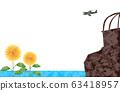 Background material: End of war anniversary image illustration, World War II, Japan 63418957