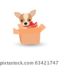 Cute Chihuahua dog with a red bow in a box 63421747