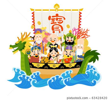 寶船上的七個幸運神 63428420