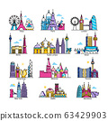 City skyline of world famous capital vector illustrations, cityscape of European, Asian, American country 63429903