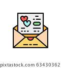Wedding invitation, love card, envelope flat color line icon. 63430362