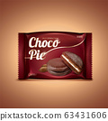 Choco pie foil package 63431606